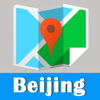 北京离线街道地图-甲虫旅游 火车地铁景点指南 BeetleTrip Beijing offline map and city maps 2go guide, china lonely travel planet guide walks subway metro trip advisor