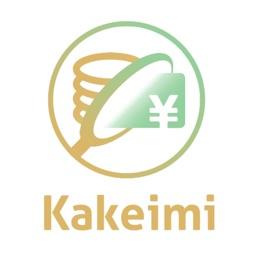 kakeimi -夫婦・カップルで共有する無料家計簿アプリ-
