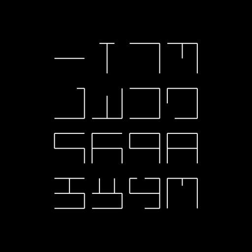 Hexaglyphics Noise Generator