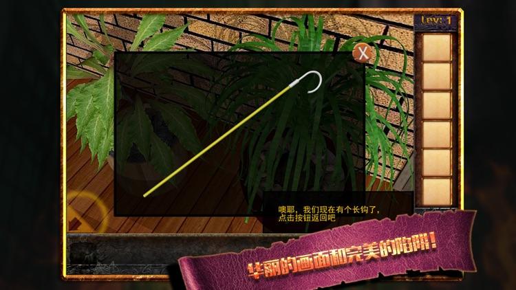 密室逃脱:100个房间之九 !!! screenshot-3