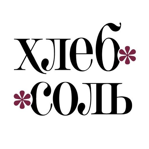 ХлебСоль – кулинарный журнал с Юлией Высоцкой. Простые рецепты, красивые фото.