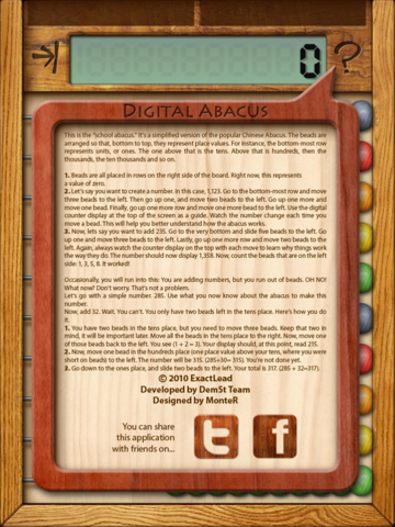 Digital Abacus-ipad-3