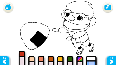 【無料版】おむすびころりん ~ぬりえで遊べる赤ちゃん・子供向けのアニメで動く絵本アプリ:えほんであそぼ!じゃじゃじゃじゃん童謡シリーズのおすすめ画像5