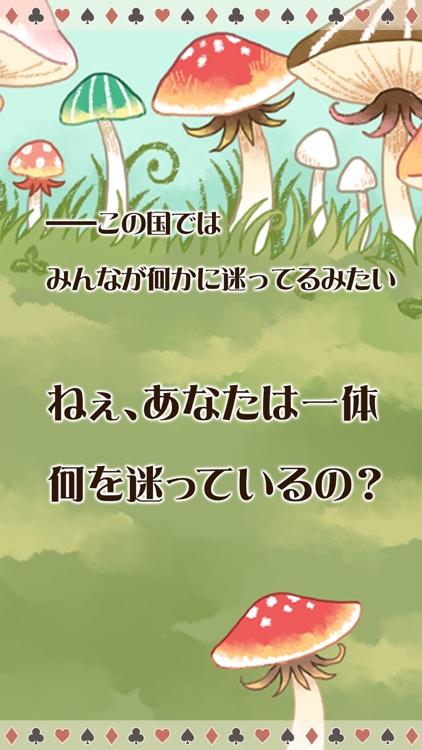 アリスクリッカー screenshot-3