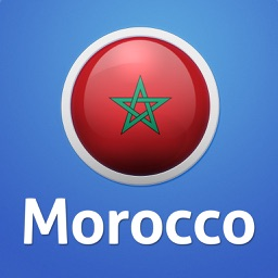 Morocco Essential Travel Guide