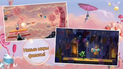 Rayman Fiesta Run Скриншоты4