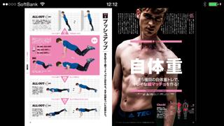 Tarzan magazine ScreenShot0