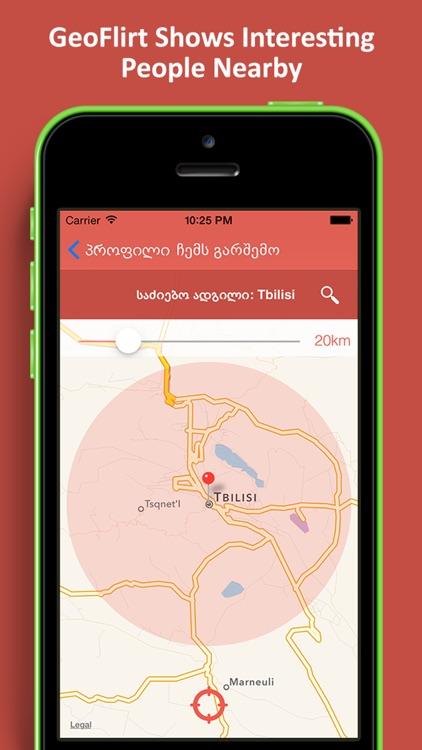 GeoFlirt - Georgian Dating App! Meet New People, Chat and Love screenshot-3