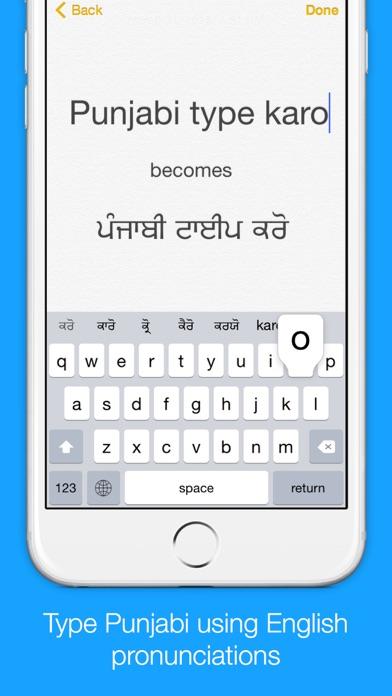 Punjabi Transliteration Keyboard by KeyNounce screenshot one