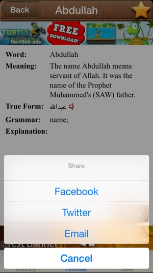 Islamic Dictionary on the App Store