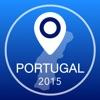 ポルトガルオフライン地図+シティガイドナビゲーター、観光名所と転送
