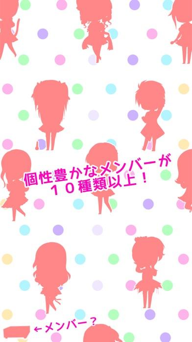 俺のアイドル製造工場(萌)~かわいいアイドル増殖セット~のスクリーンショット5