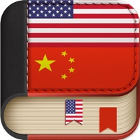 Codes for Offline Chinese to English Language Dictionary, Translator - 中国词典 - 译者 Hack