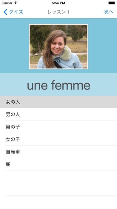 L-Lingo フランス語を学ぼうのおすすめ画像5