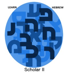 Hebrew Scholar Psalm
