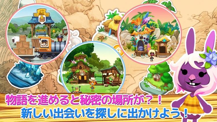 ハッピーストリート【まちづくりゲームで箱庭風の村作り、街育成】 screenshot-3