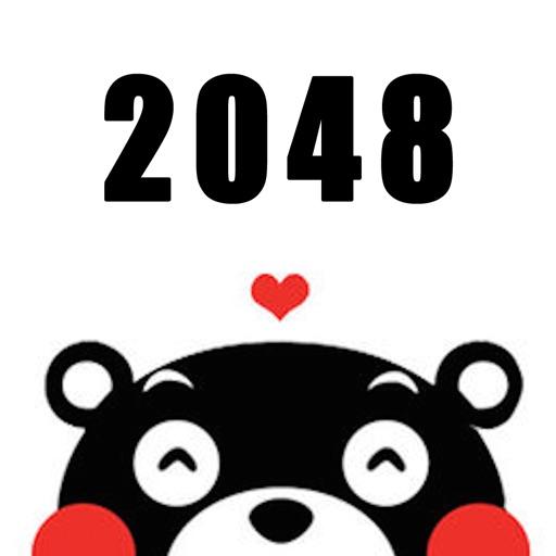 2048 Kumamon Puzzle Games
