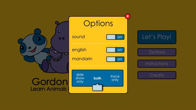 Gordon & Li Li: Learn Animals in Mandarin screenshot-4