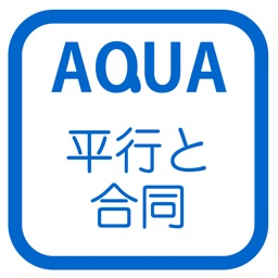 """Parallel Line and Angle in """"AQUA"""""""