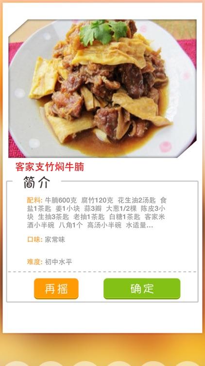 闽菜菜谱大全