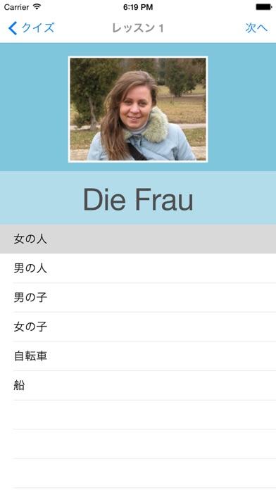 L-Lingo ドイツ語を学ぼうのおすすめ画像5