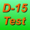 マンセル D-15 テスト-Yu Saito