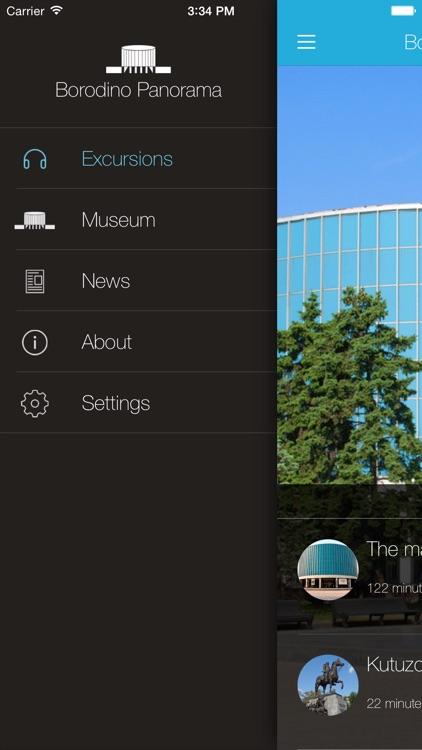 Museum Borodino Panorama screenshot-3