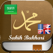 Hadith Sahih Bukhari in Arabic and English