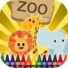 塗り絵動物園の動物