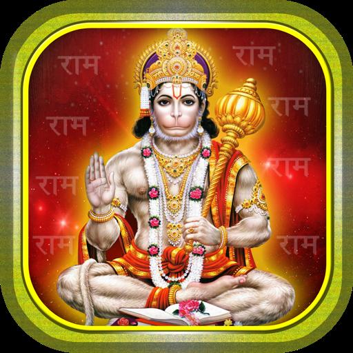 Hanuman Chalisa 3D