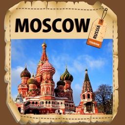 Moscow Travel Guide - Offline Guide