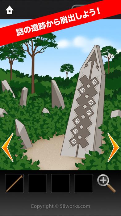 脱出ゲーム Ruins ScreenShot0