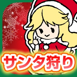 Telecharger クリスマス中止のお知らせ サンタ狩り放置ゲーム Pour Iphone Sur L App Store Jeux