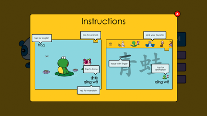 Gordon & Li Li: Learn Animals in Mandarin screenshot four