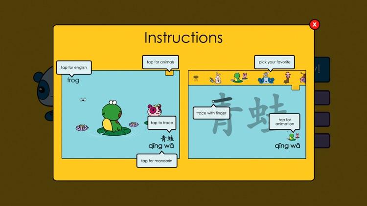 Gordon & Li Li: Learn Animals in Mandarin screenshot-3