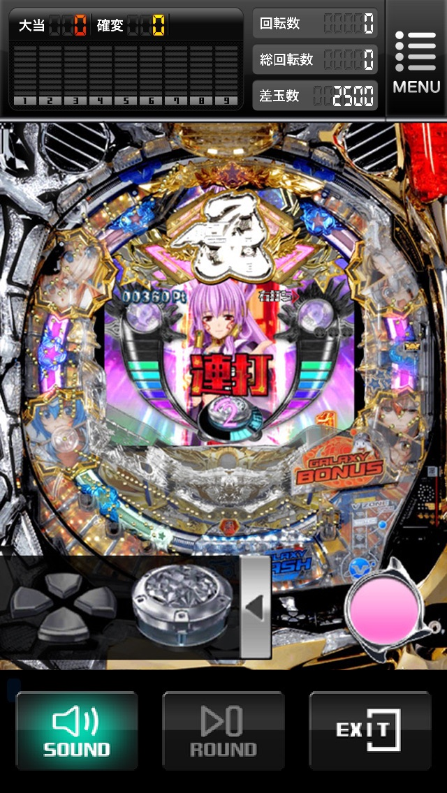 CR銀河乙女 299ver.のスクリーンショット4