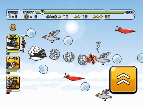 Screenshot of ペンギン・ウォーリア