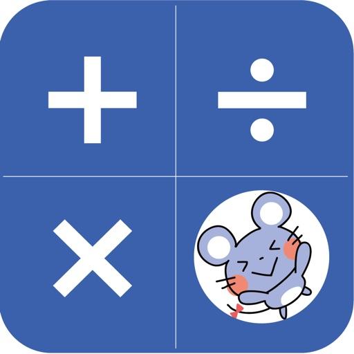 Cute mouse calculator