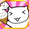 にゃんくりーむ〜くるくるまるくなる無料の猫ゲーム~アイコン