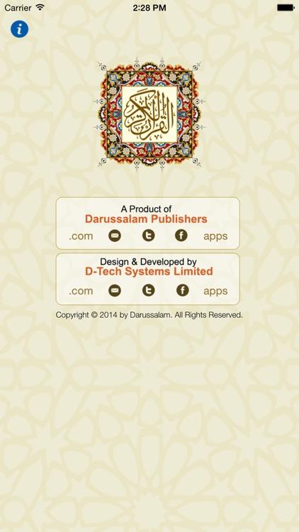 iQuran Arabic lite (Koran) HD, alQuran screenshot-4