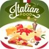 イタリア語 食品。迅速かつ簡単クッキング。ベストな料理、伝統的なレシピ&クラシックな料理。