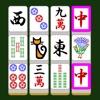 とことん四川省 - iPadアプリ