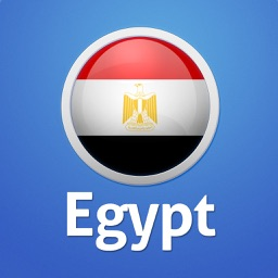 Egypt Essential Travel Guide