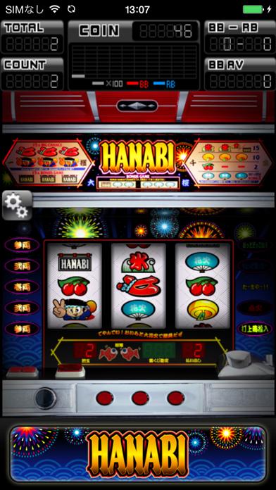 パチスロ HANABIのスクリーンショット2