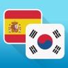 Libro de Frases gratis con Voz del Español al Coreano: Traduce, Habla & Aprende Palabras y Frases Comunes para Viajes por el Traductor Odyssey