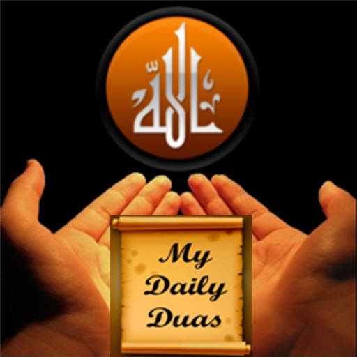 iPrayer Book - Best Duas Collection (Lite & FREE version)