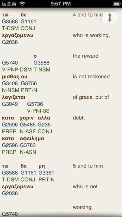 Bible : The Greek Interlinear Bible Free screenshot-4