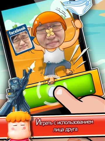 30 игр в одной Самая тяжелая игра всех времен-2 HD для iPad