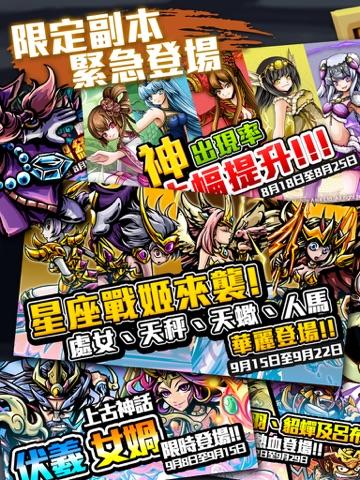 龍之魔法陣 Dragon Mage-ipad-2