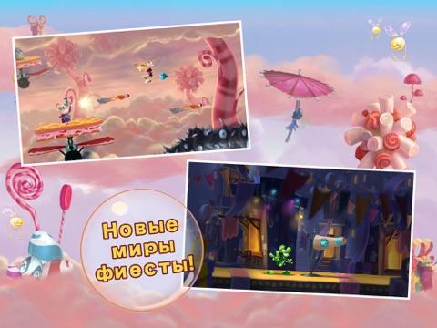 Rayman Fiesta Run Скриншоты8